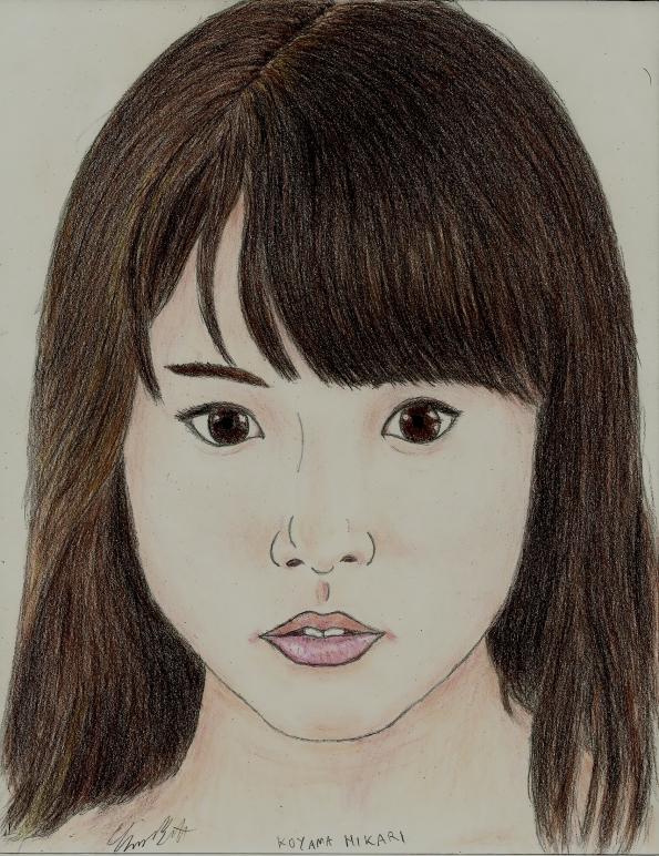 Koyama Hikari